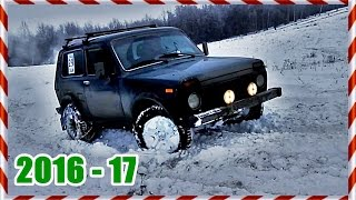 █  Nissan Pathfinder vs Нива vs Patrol // off-road 4 х 4 // 2016-17
