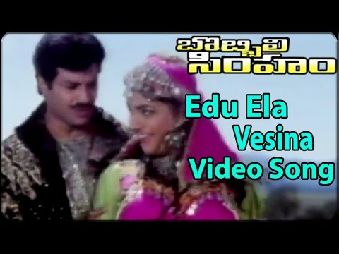 Edu Ela Vesina Video Song || Bobbili Simham Movie || Balakrishna, Roja, Meena