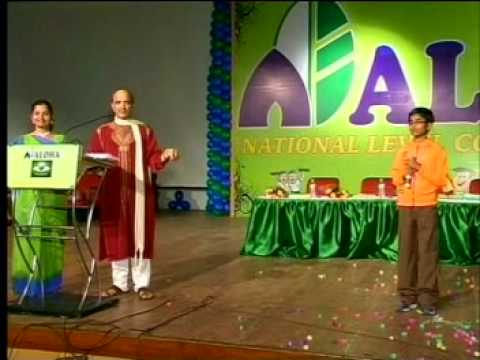 Master Tejas Live Demo in NLC 2008