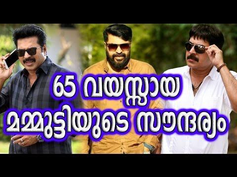 60 വയസിനു മുകളിലുള്ള മറ്റു താരങ്ങളുടെ സൗന്ദര്യം നോക്കാം | Mammootty | Malayalam Film News