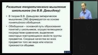 Современные стратегии и модели образования(, 2015-03-11T07:35:02.000Z)