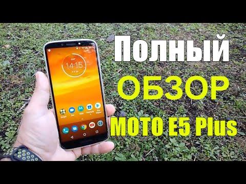 Полный обзор Motorola MOTO E5 Plus / Игры / Камера / Батарея