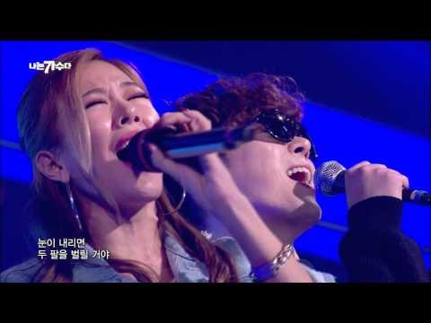[I Am a Singer 나는 가수다3] - Wheesung & Jessi - March, 휘성&제시 - 행진 20150306
