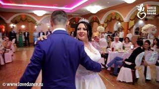 КРАСИВЫЙ СВАДЕБНЫЙ ТАНЕЦ под армянскую музыку