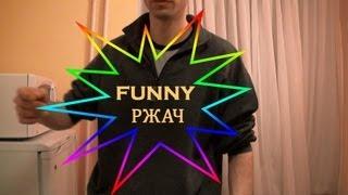 Смешное Домашнее Видео - Funny Home Video / Юмор - Humor