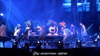 EXO-M - Moonlight (рус. саб)