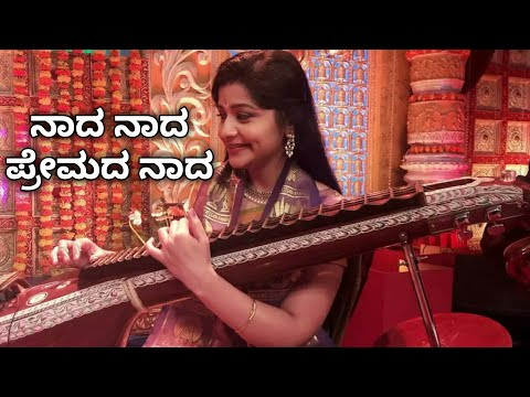 Kannada Songs | Nada Nada Premada Nada | Andaman | Kannada Whatsapp Status Videos |