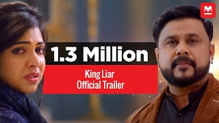King Liar | Official Trailer | Dileep, Madonna Sebastian | Siddique Lal | Manorama Online