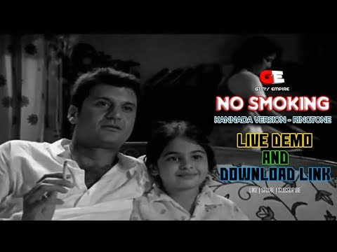 No Smoking Kannada Funny Ringtone | Live demo and Download Link