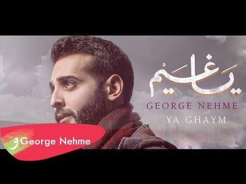 George Nehme - Ya Ghaym [Official Lyric Video] (2017)/ جورج نعمة - يا غيم