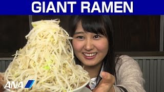 【Tokyo Ramen Ep.4】GIANT RAMEN #tokyoextra #東京EXTRA