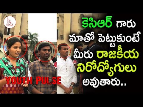Youth Reaction on Unemployment in Telangana - Youth Pulse | Eagle Media Works