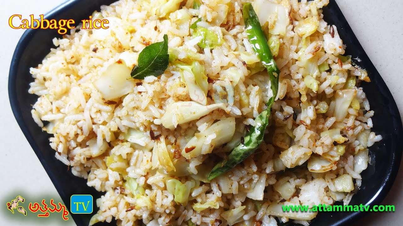 Cabbage rice how to make cabbage fried rice recipe by attamma tv youtube premium ccuart Choice Image