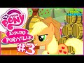 💫 Explore Ponyville Applejack Sweet Apple Acres (Part 3)