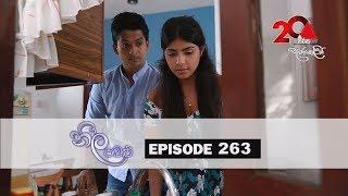 Neela Pabalu | Episode 263 | 15th May 2019 | Sirasa TV Thumbnail