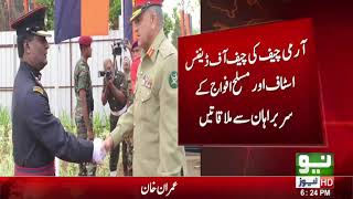 COAS Pakistan, Sri Lanka only countries that understand how to defeat terrorism: COAS