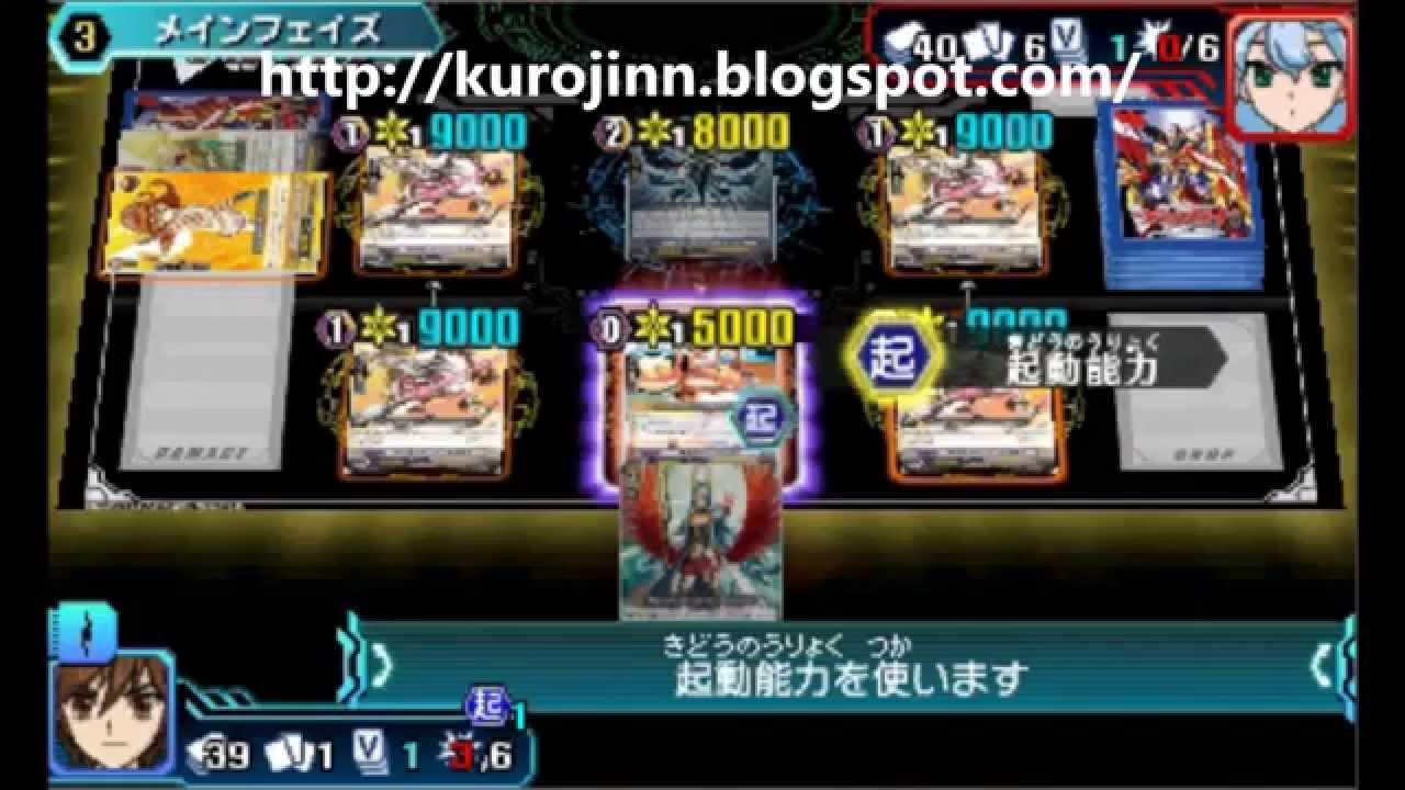 3ds Rom cart vanguard