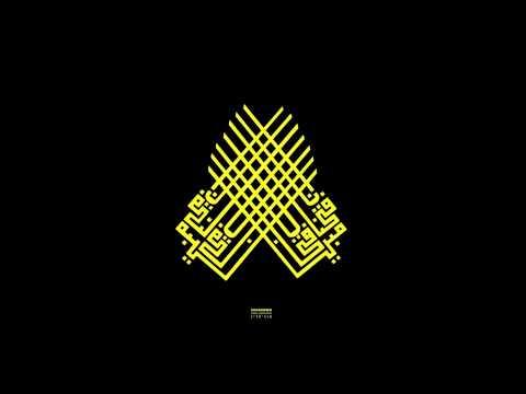 Mujahideen - Greed (בצע כסף)