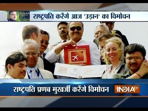 President Pranab Mukherjee to launch 'Udaan', biography of Praful Patel