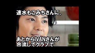チャンネル登録お願いします。☆おすすめ動画☆ 誰だって波瀾爆笑 7月10日...