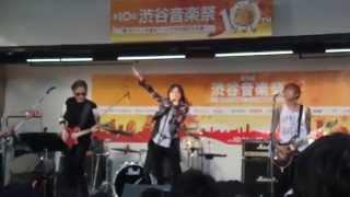 渋谷音楽祭2015に織田 哲郎見に行ったらスペシャルゲストで相川七瀬、登場.