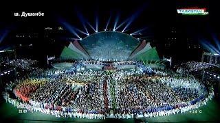 Скачать Празднование 27 летия государственной независимости Республики Таджикистан 2018