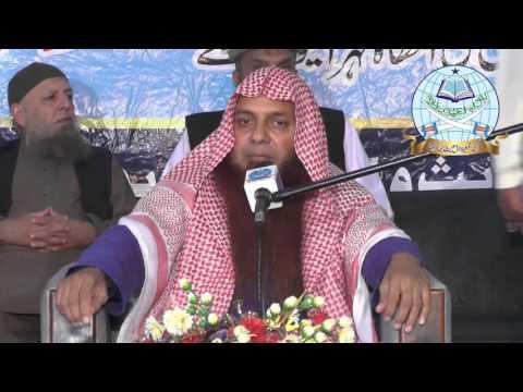Tawheed - Sheikh Tayyab Ur Rehman Zaidi