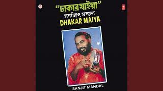 Dhakar Maiya