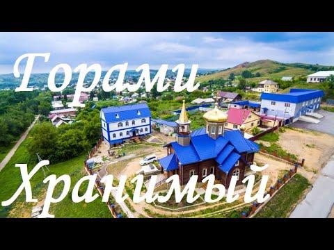 Клип Классный Город Змеиногорск Алтай