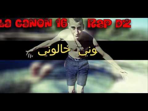 La Canon 16 Didin Klach  (Alio Alio) --Lyrics--    Les Paroles