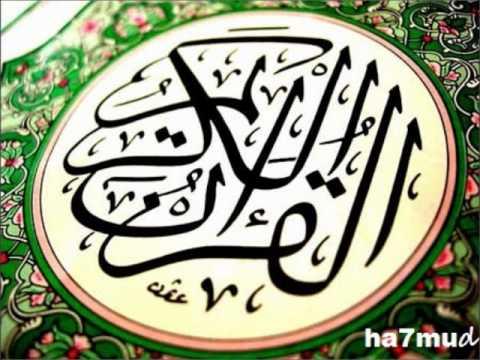 سورة التين - الشيخ علي جابر رحمة الله
