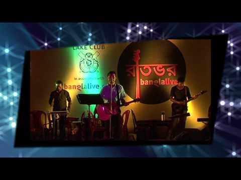 বৌদিমনি । Boudimoni | Rupankar Live - Youtube | Modern Bengali Song