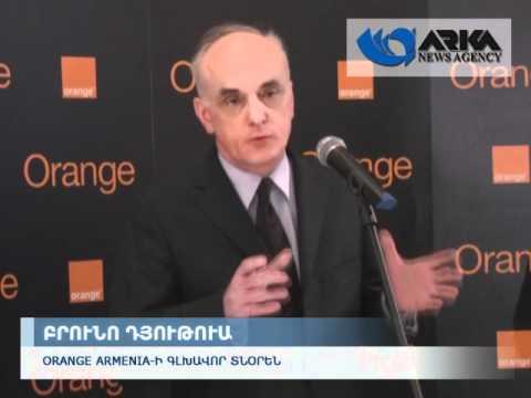 Orange Armenia запустила сеть 3G+