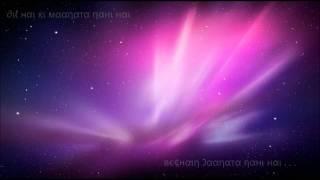 Saathiya By Adnan Sami ( l-l D )