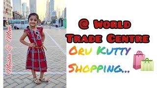 A Small Shopping 🛍     @ Dubai World Trade Centre   Oru kuttty Shopping    Mysha & Mom