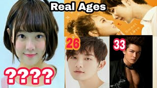 Chinese New Drama My Neighbour CAN'T Sleep ||My neighbor Can't Sleep cast Real Name And Ages