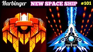 Space Shooter Galaxy Attack  New space ship harbinger ( NEW UPDATE )