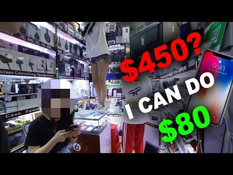 ILLEGAL Replica Chinese Market! (Fake Yeezy's, iPhone's, Sup