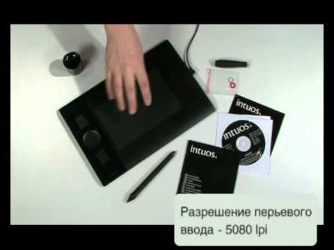 INTUOS PTK-440 DOWNLOAD DRIVER