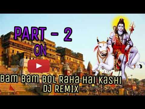 DJ REMIX | Bam Bam Bol Raha Hai Kashi Part - 2 | Jagaran Mix |