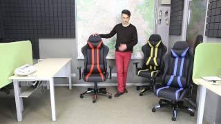Обзор кресла Стрик