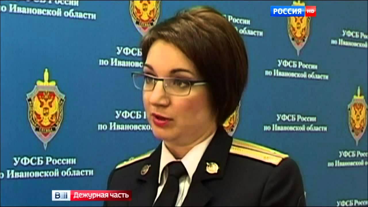 Т в россия 2 новости