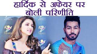 Parineeti Chopra REACTS on DATING Hardik Pandya; Watch Video   FilmiBeat