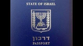 видео Израильский загранпаспорт