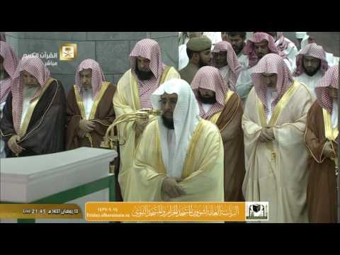 صلاة التراويح ليلة 14 رمضان 1437 : الشيخين خالد الغامدي و ماهر المعيقلي