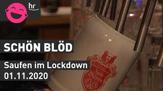 schönblöd – Saufen im Lockdown