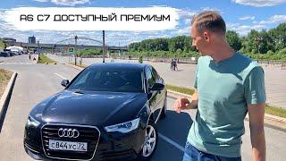 Audi A6 с пробегом, тест драйв, обзор, стоит ли брать ?