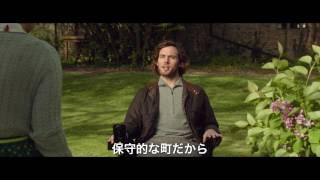 世界一キライなあなたに(字幕版)(予告編) ジャネットマクティア 検索動画 8