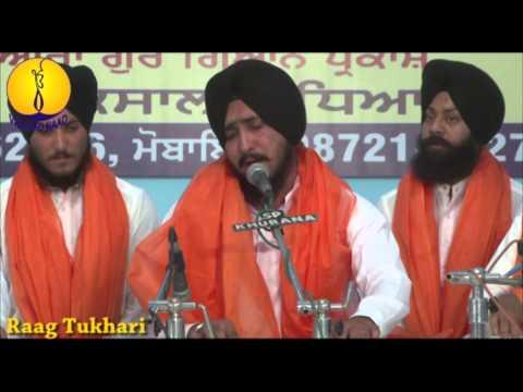 Raag Tukhari : Shaheed Sikh Missionary College - AGSS 2014