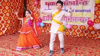 Happy Makar Sakaranti - Powerful Perfomance By Gyan Moti Champs